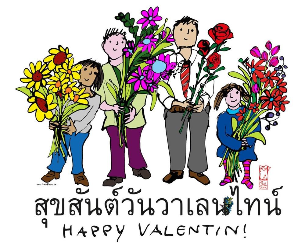90-valentina